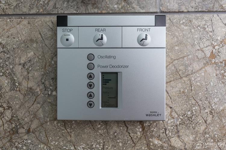 Toilet Controls at Shangri-La