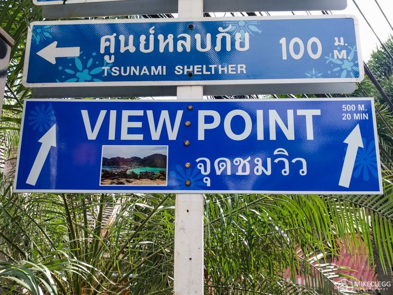 Signs pointing to the Ko Phi Phi Viewpoint