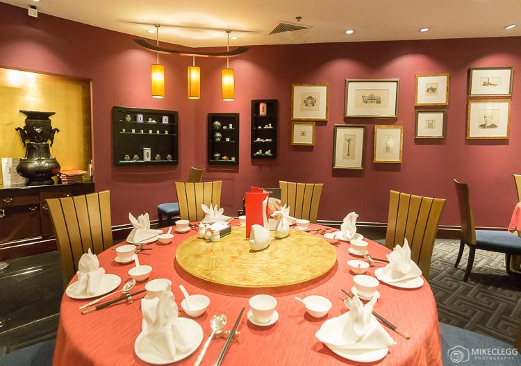 Silk Road Restaurant at Plaza Athenee