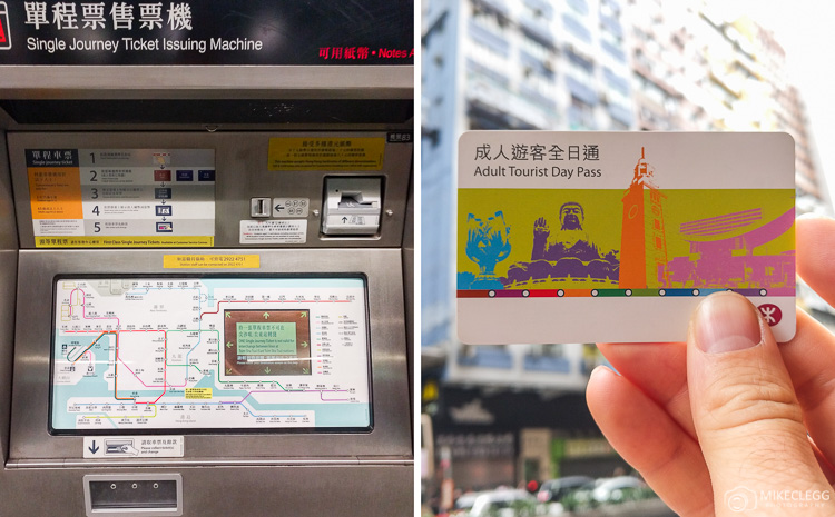 Tickets for MTR in Hong Kong
