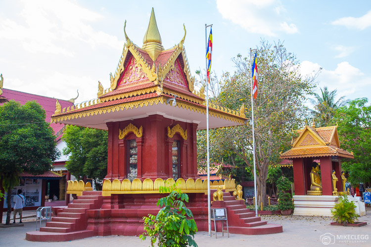 Killing Fields in Siem Reap