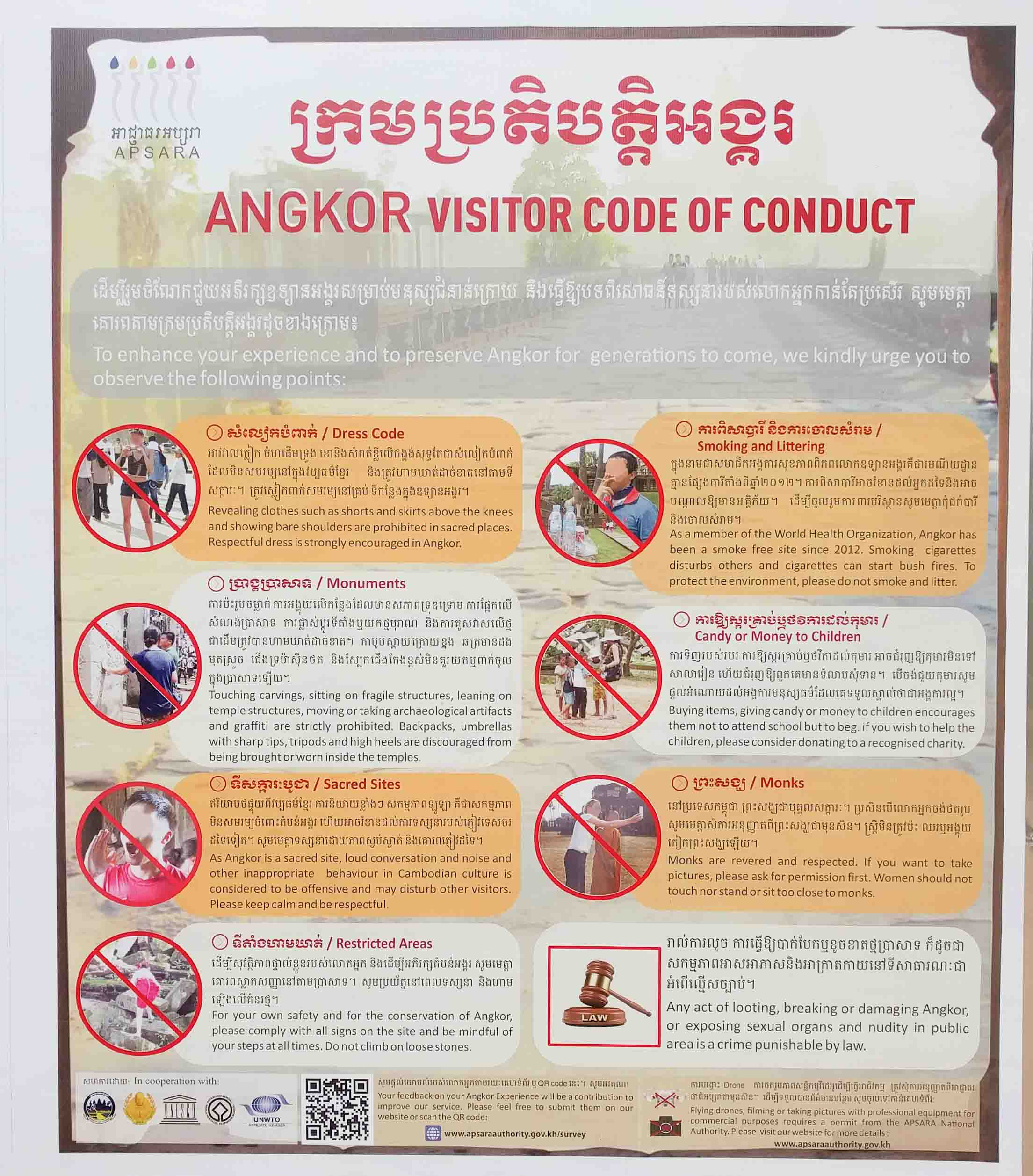 Rules for visiting Angkor, Cambodia