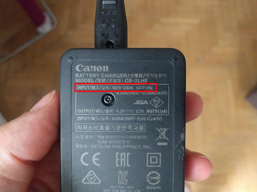 plug input