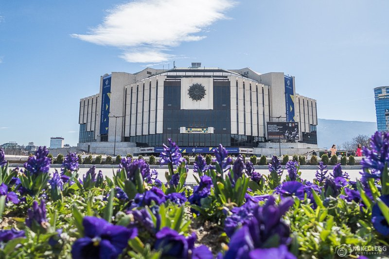 National Palace of Culture during the day in the spring