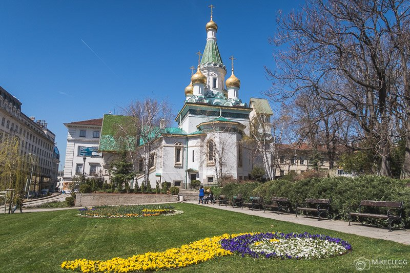 Russian Church in Sofia during the day in the spring