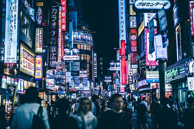 Tokyo, Japan - CC0