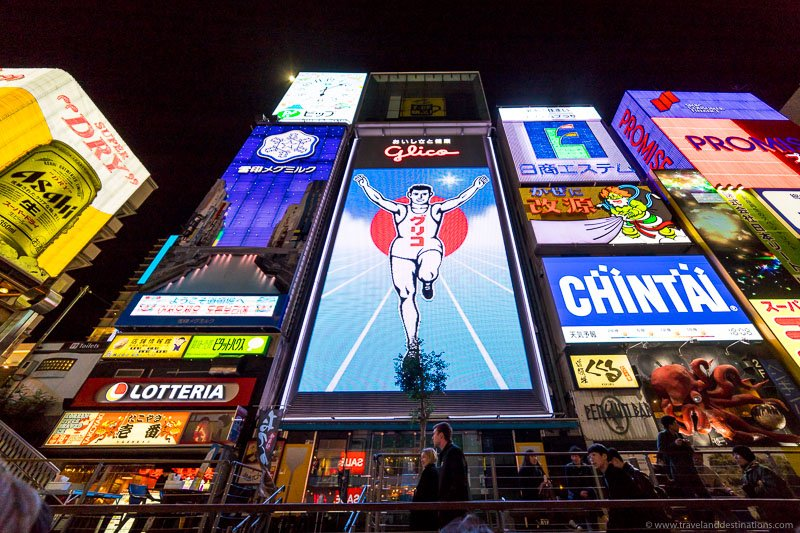 Glico billboard along the Dotonbori Canal at night