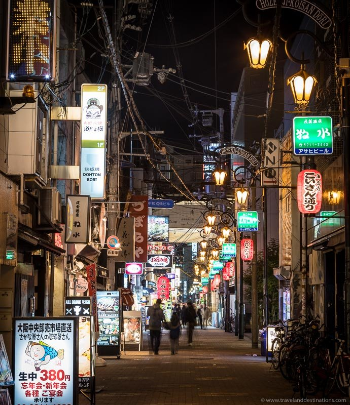 Night streets of Osaka