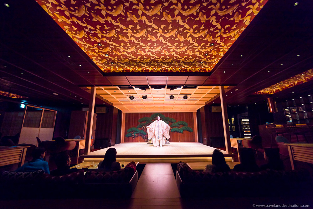 Noh Japanese performance at SUIGIKAN restaurant - Tokyo