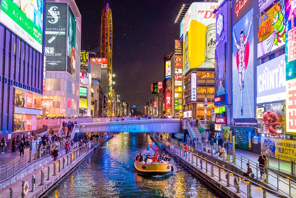 """Image result for osaka by night"""""""