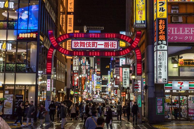 Shinjuku in Tokyo at night