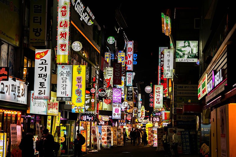Nightlife in Jongno, South Korea