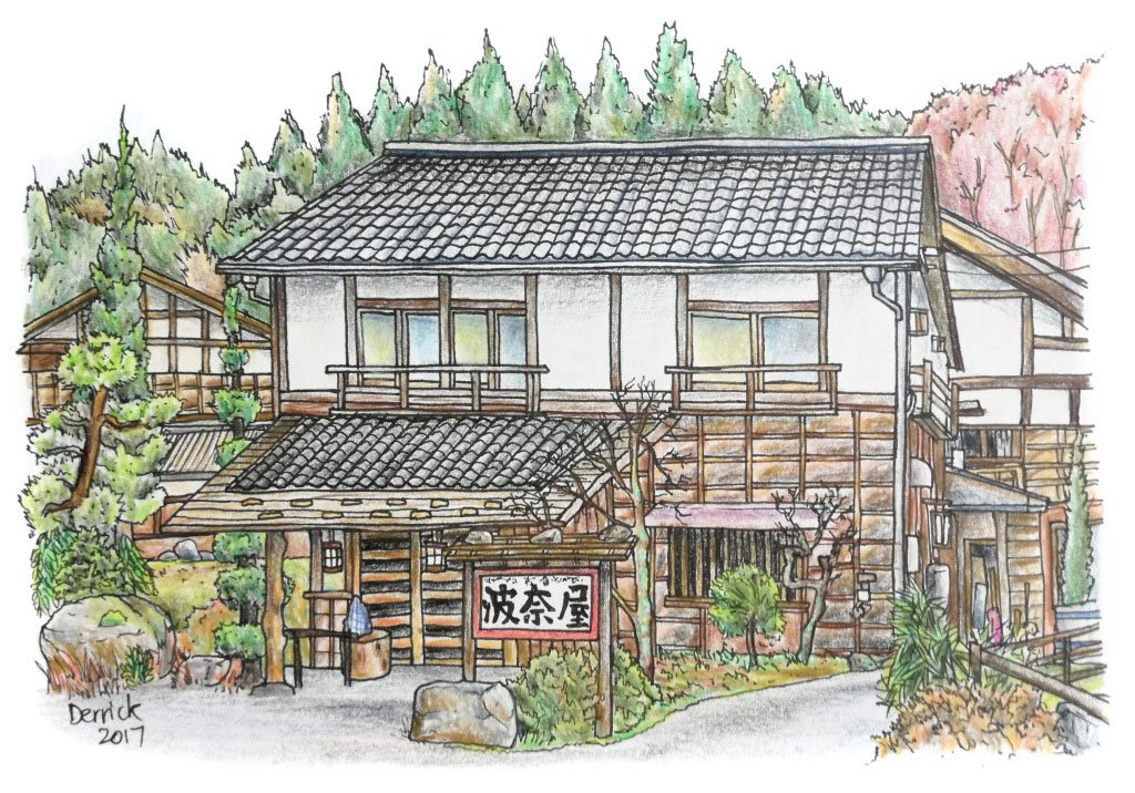 House in Tsumago Japan | Sketch by Derrick Theys