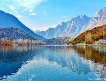 Beautiful places in Pakistan