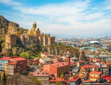 Skyline view of Tbilisi