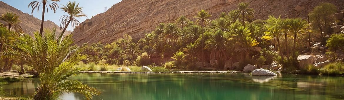 Book Oman - Featured Image